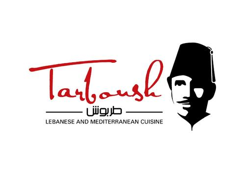 Tarboush طربوش A Logo, Monogram, or Icon  Draft # 19 by KenArrok