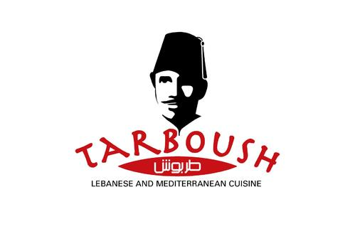 Tarboush طربوش A Logo, Monogram, or Icon  Draft # 32 by KenArrok