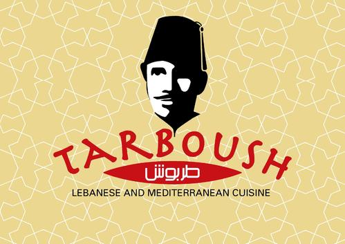Tarboush طربوش A Logo, Monogram, or Icon  Draft # 33 by KenArrok