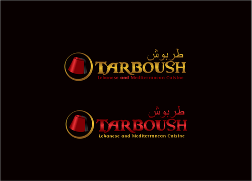 Tarboush طربوش A Logo, Monogram, or Icon  Draft # 40 by odc69