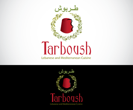 Tarboush طربوش A Logo, Monogram, or Icon  Draft # 41 by tcfloyd