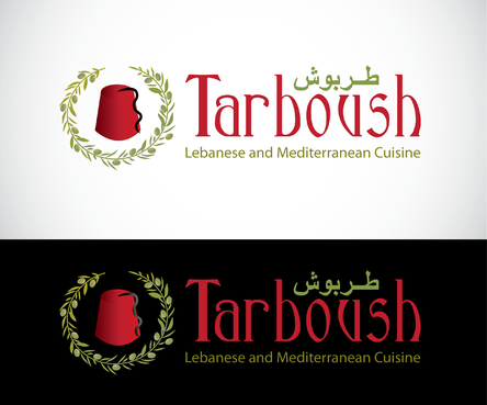 Tarboush طربوش A Logo, Monogram, or Icon  Draft # 42 by tcfloyd