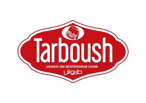 Tarboush طربوش A Logo, Monogram, or Icon  Draft # 44 by KenArrok