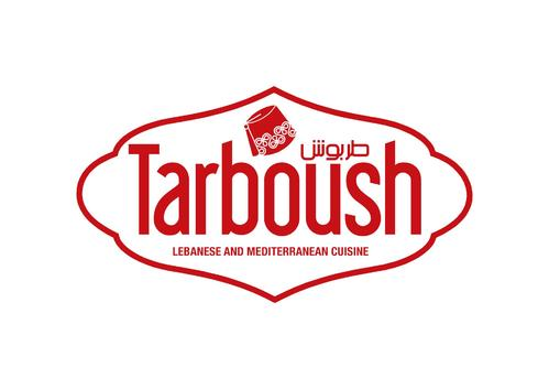 Tarboush طربوش A Logo, Monogram, or Icon  Draft # 45 by KenArrok