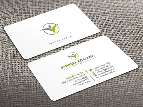 SANABEL AD-DAWA Business Cards and Stationery  Draft # 2 by Xpert