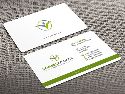 SANABEL AD-DAWA Business Cards and Stationery  Draft # 4 by Xpert