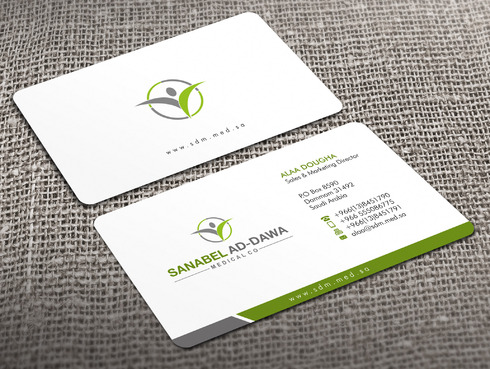SANABEL AD-DAWA Business Cards and Stationery  Draft # 5 by Xpert