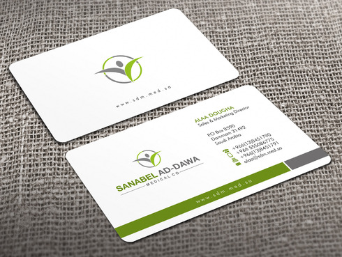 SANABEL AD-DAWA Business Cards and Stationery  Draft # 6 by Xpert