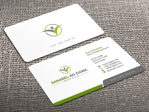SANABEL AD-DAWA Business Cards and Stationery  Draft # 7 by Xpert