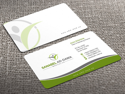 SANABEL AD-DAWA Business Cards and Stationery  Draft # 8 by Xpert
