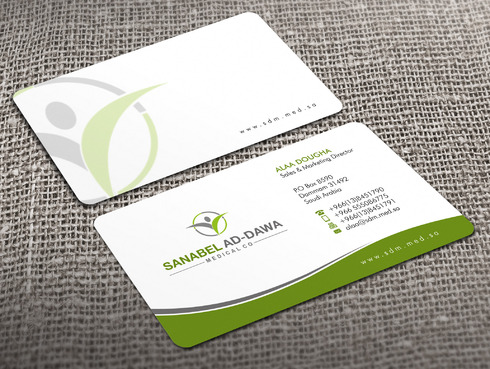 SANABEL AD-DAWA Business Cards and Stationery  Draft # 9 by Xpert