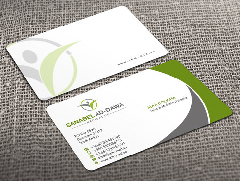 SANABEL AD-DAWA Business Cards and Stationery  Draft # 10 by Xpert