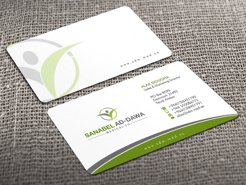 SANABEL AD-DAWA Business Cards and Stationery  Draft # 11 by Xpert