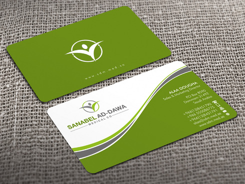 SANABEL AD-DAWA Business Cards and Stationery  Draft # 12 by Xpert
