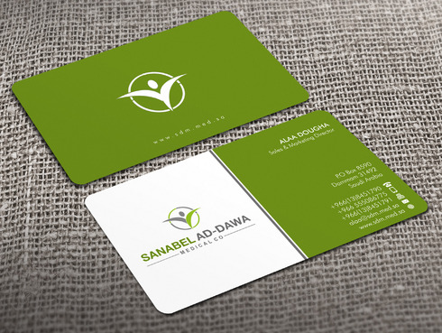 SANABEL AD-DAWA Business Cards and Stationery  Draft # 13 by Xpert