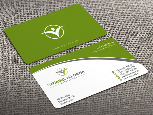 SANABEL AD-DAWA Business Cards and Stationery  Draft # 14 by Xpert