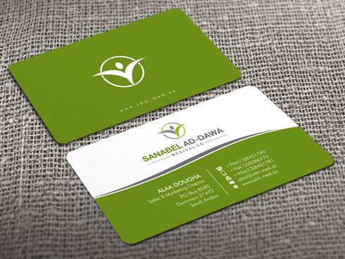 SANABEL AD-DAWA Business Cards and Stationery  Draft # 15 by Xpert