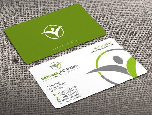 SANABEL AD-DAWA Business Cards and Stationery  Draft # 25 by Xpert