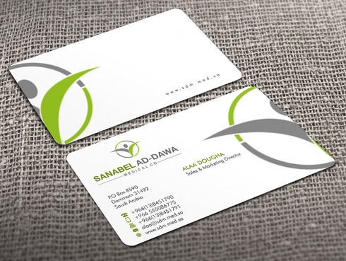 SANABEL AD-DAWA Business Cards and Stationery  Draft # 31 by Xpert