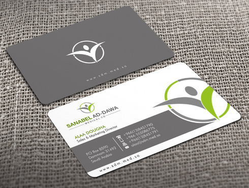SANABEL AD-DAWA Business Cards and Stationery  Draft # 37 by Xpert