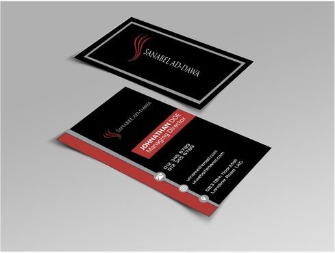 SANABEL AD-DAWA Business Cards and Stationery  Draft # 217 by DesignBlast