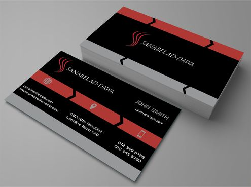 SANABEL AD-DAWA Business Cards and Stationery  Draft # 220 by DesignBlast