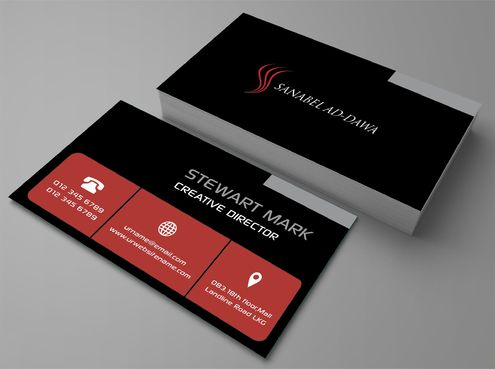 SANABEL AD-DAWA Business Cards and Stationery  Draft # 222 by DesignBlast