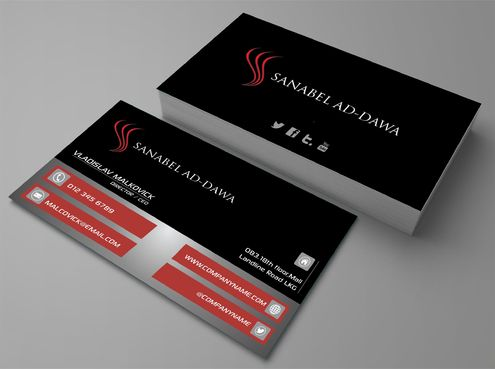 SANABEL AD-DAWA Business Cards and Stationery  Draft # 227 by DesignBlast