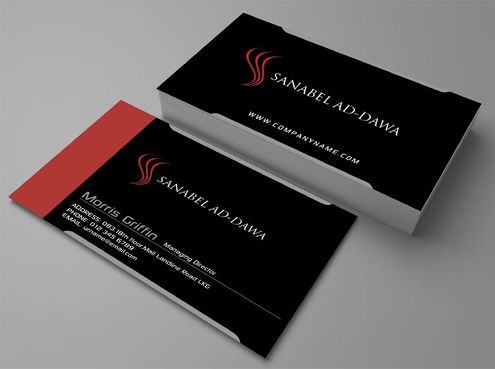 SANABEL AD-DAWA Business Cards and Stationery  Draft # 229 by DesignBlast