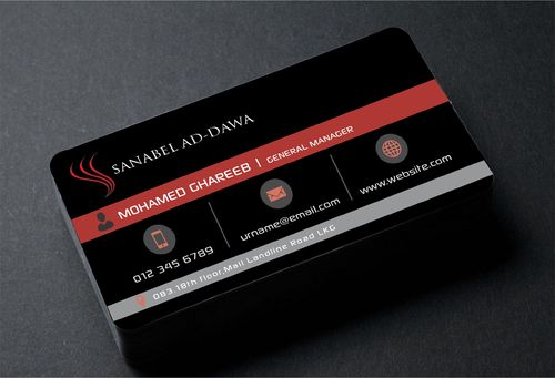 SANABEL AD-DAWA Business Cards and Stationery  Draft # 230 by DesignBlast