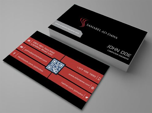 SANABEL AD-DAWA Business Cards and Stationery  Draft # 231 by DesignBlast