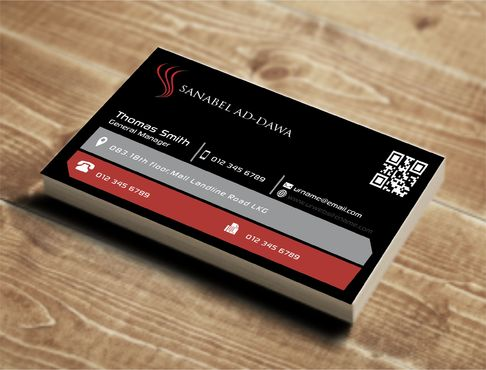 SANABEL AD-DAWA Business Cards and Stationery  Draft # 233 by DesignBlast