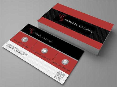 SANABEL AD-DAWA Business Cards and Stationery  Draft # 234 by DesignBlast