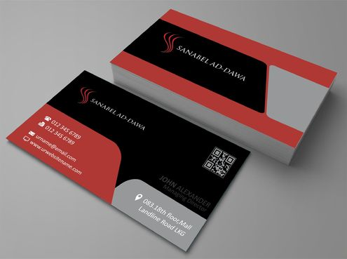 SANABEL AD-DAWA Business Cards and Stationery  Draft # 235 by DesignBlast