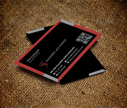 SANABEL AD-DAWA Business Cards and Stationery  Draft # 237 by DesignBlast