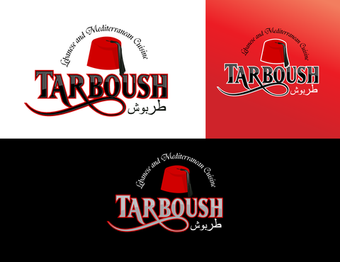 Tarboush طربوش A Logo, Monogram, or Icon  Draft # 64 by pivotal