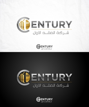 1st century A Logo, Monogram, or Icon  Draft # 7 by dekiedesign