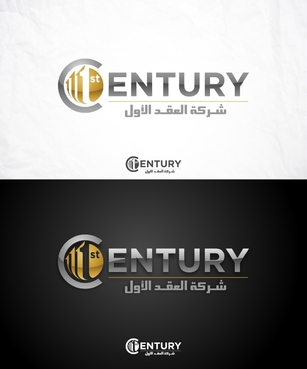 1st century A Logo, Monogram, or Icon  Draft # 8 by dekiedesign