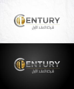 1st century A Logo, Monogram, or Icon  Draft # 10 by dekiedesign
