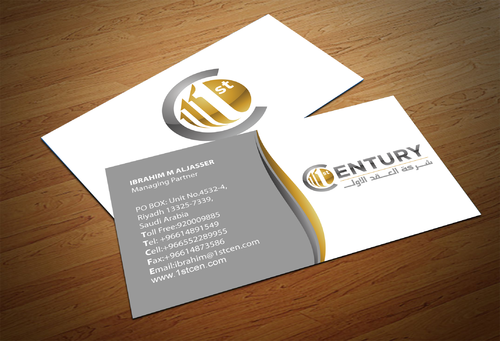 Stationary Business Cards and Stationery  Draft # 81 by fjsiddiqi