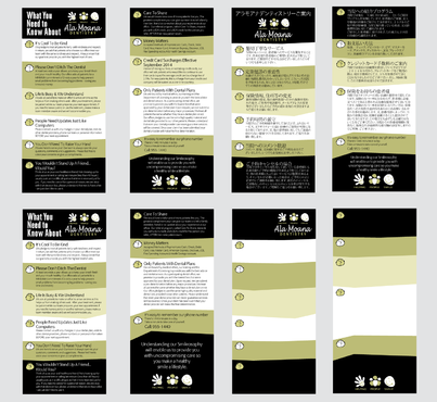 Rack Cards Marketing collateral  Draft # 51 by OriginalMe