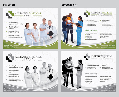 Alliance Health Marketing collateral  Draft # 30 by Achiver