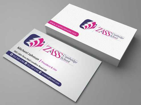St. ZASS Cambridge School Business Cards and Stationery  Draft # 139 by DesignBlast