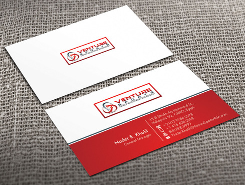 Logo and Stationary Competition Business Cards and Stationery  Draft # 4 by Xpert