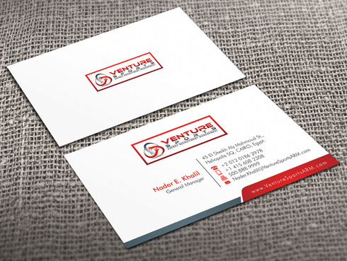 Logo and Stationary Competition Business Cards and Stationery  Draft # 6 by Xpert