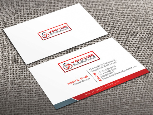 Logo and Stationary Competition Business Cards and Stationery  Draft # 7 by Xpert