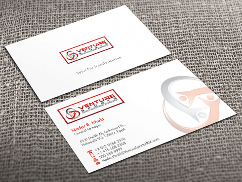 Logo and Stationary Competition Business Cards and Stationery  Draft # 9 by Xpert