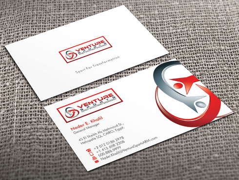 Logo and Stationary Competition Business Cards and Stationery  Draft # 8 by Xpert