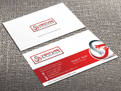 Logo and Stationary Competition Business Cards and Stationery  Draft # 10 by Xpert