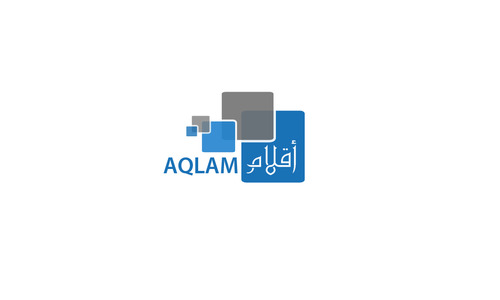 Aqlam أقلام A Logo, Monogram, or Icon  Draft # 75 by topdesign